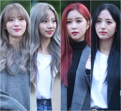 우주소녀, 성숙미 물신~'날이 갈수록 예뻐지는 소녀들'