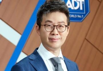 [마켓인사이트]PEF와 전문경영인 협업으로 4년만에 가치 1조(兆) 올린 ADT캡스