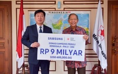 삼성전자, 인도네시아 지진 피해 지역에 60만달러 지원