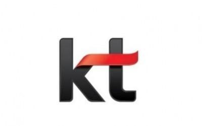 KT, 어린이 전용 앱 '키즈랜드 모바일' 출시…콘텐츠 강화