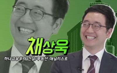 """""""내년 집값 떨어진다""""…약세론으로 돌아선 애널리스트 왜?"""