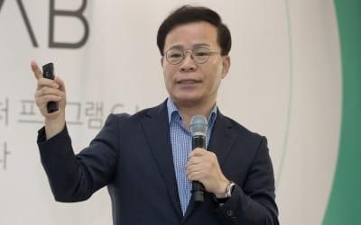 삼성전자, 신생 스타트업에 '6년산 창업 비결' 전수한다