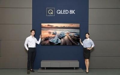 삼성전자, 최고화질 '8K' QLED TV 출시…729만~2590만원