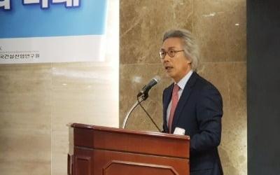 """리모델링은 '노후 주거 재앙' 핵심 대안'···""""활성화 시급"""""""