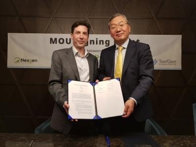 툴젠, 호주 넥스젠플랜츠와 미래 식량 개발 MOU