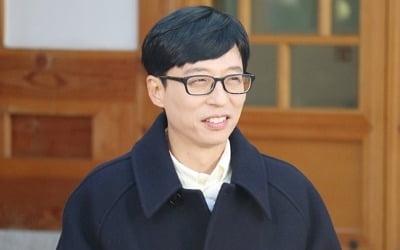 '해투4' 유재석