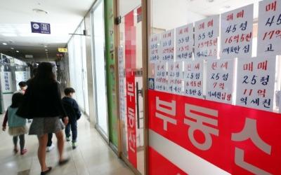 9·13 대책 한 달…서울 아파트값 상승률 3분의 1로 '뚝'