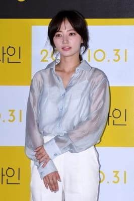 송하윤, '여리여리 여신 미모'