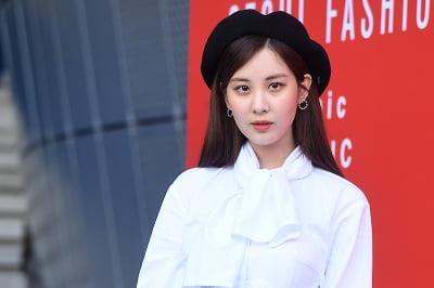 서현, '매혹적인 눈빛~'