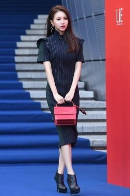 김재이, '단아한 모습으로 등장'