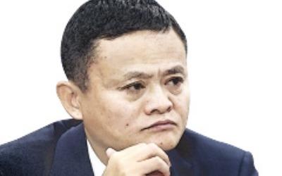 마윈, 알리바바 '소유권'까지 포기…커지는 숙청 의혹