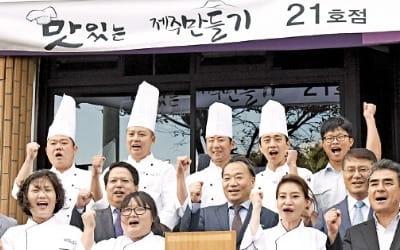 """""""호텔신라 셰프의 손맛 더해 더 맛있어진 제주맛집으로 혼저옵서예~"""""""
