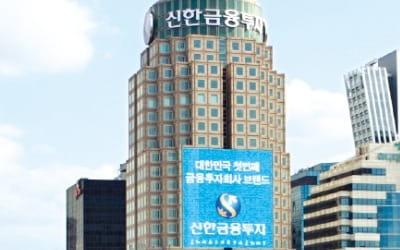 신한 GIB, 글로벌시장 정조준… 그룹 자본시장 허브 역할 '톡톡'