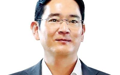 4차 산업혁명 글로벌 리더 삼성, AI·5G·바이오·전장부품 키운다