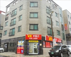 [한경 매물마당] 용인 신봉동 투자용 다세대주택 등 7건