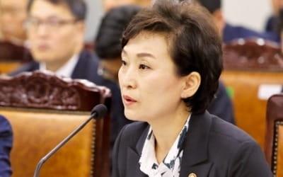 """김현미 국토교통부 장관 """"2기 신도시 광역교통대책 내놓겠다"""""""