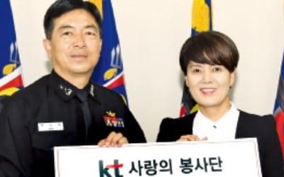 KT, 진해 잠수함사령부에 도서 기증