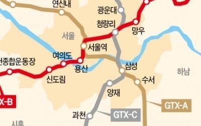 10년 기다린 GTX 또 연기…경기·인천 '분통'