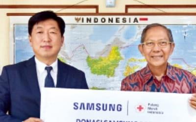 삼성전자, 印尼 복구에 60만달러 성금