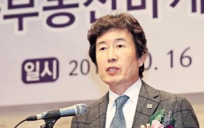 """한국부동산마케팅협회 출범…""""분양대행업, 전문·투명성 강화"""""""