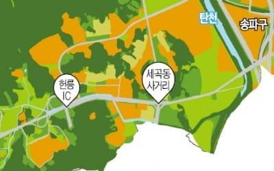 """서울시 """"생물서식지 '비오톱' 1·2등급 섞여 보존 필요"""""""