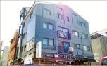 [한경 매물마당] 인천 남동구 롯데 복합몰 예정지 인근 점포주택 등 10건