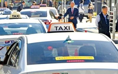 택시 18일 총파업…출근길 '비상'
