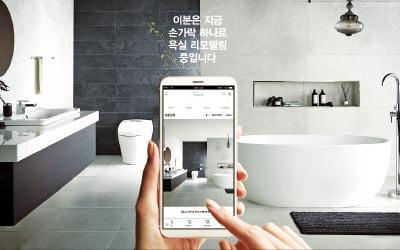 이누스, 꼼꼼한 시공 능력 갖춘 욕실 리모델링 서비스