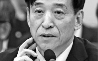 11월 금리인상 예고한 이주열 한국은행 총재