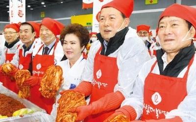 롯데그룹, 김장김치 담그기 봉사 활동