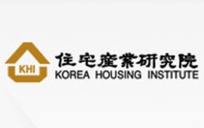 주택산업연구원, '주택시장 발전방안 세미나' 18일 개최