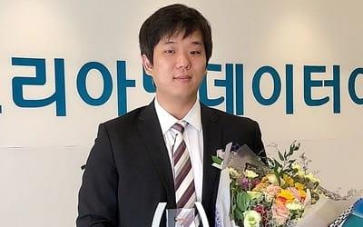 '다방' 운영사 스테이션3, 과학기술정보통신부 장관상 수상