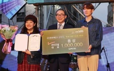 라인건설, 광주시 '추억의 충장축제' 후원
