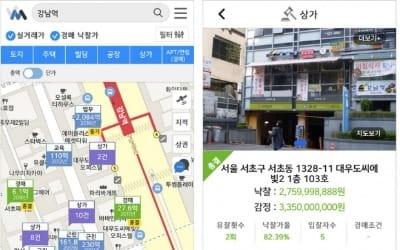 밸류맵, 실거래가·경매 낙찰가 정보 서비스 출시…지지옥션과 협약