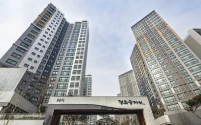 강북 최고가 아파트 '경희궁자이' 1년 반 만에 출생신고