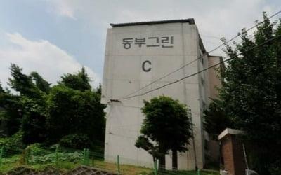오류동 '동부그린', 강화된 재건축 안전진단 통과