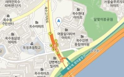 '옥수현대' 전용 71㎡ 이상한 실거래 6억 vs 8.5억