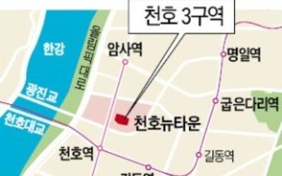 '천호3구역' 시공자 선정 유찰…대림산업만 참여