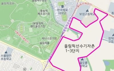 방이동 '올림픽선수기자촌' 아파트 재건축 시동 나선다