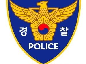 창원 어린이집 원장, 비리유치원 명단공개에 투신