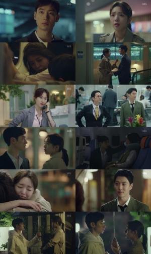 """""""나 좋아해요?""""...'여우각시별' 이제훈♥채수빈, 동화 멜로 시작"""