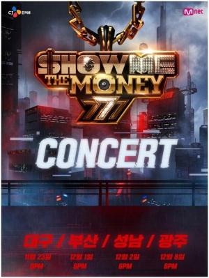 '쇼미더머니777 콘서트', 11월 17일 '올데이아웃' 시작으로 전국 투어