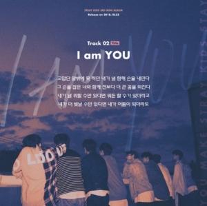 스트레이 키즈, 타이틀곡 '아이 엠 유' 가사 일부 공개..