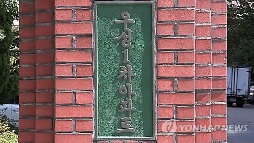 '강남 로또' 나온다…서초 우성1차 분양가 3.3㎡당 4489만원