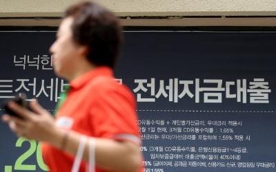 """[집코노미] 15일 전세대출 바뀌면…""""집가진 '맹모' 대치동 전세살이 가능"""""""