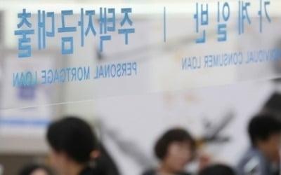 9월 주담대 2조6000억↑…9·13 대책에도 '속수무책'
