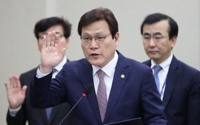 """최종구 """"인터넷銀 출현 유도…금융업 성장모멘텀 부여"""""""