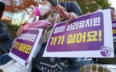 """""""국공립유치원 확대""""…10년째 '대답없는 메아리'"""