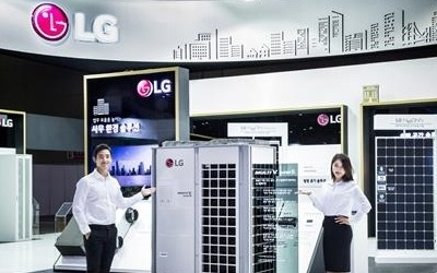 LG·삼성, '2018 에너지대전'서 고효율 혁신 솔루션 경쟁