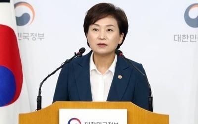 """김현미 """"지자체 공공택지 미수용시 국토부 그린벨트 물량 활용"""""""
